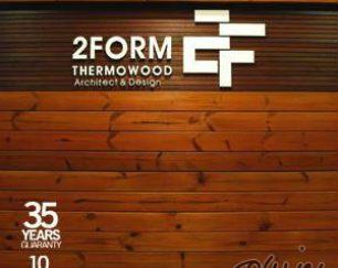 ترموود –  چوب نمای ساختمان