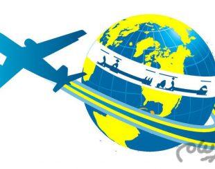 خرید آنلاین بلیط هواپیما بلیط چارتر رزرو تور مسافرتی بلیط قطار