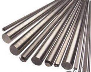 تولید میلگرد و تسمه و چهار پهلو آلومینیومی 7075 و گروه  هفت هزار