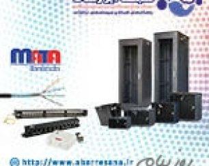 فروش و توزیع تجهیزات شبکه (پسیو )