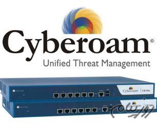 نمایندگی فروش فایروال سایبروم Cyberoam