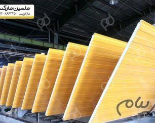 تولید و فروش انواع ساندویچ پانل سقفی و دیواری – مارکویی