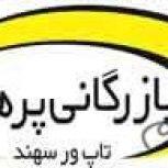 تولید دیوارپوش و سقف کاذب واردات کناف ترک-تایل 60*60