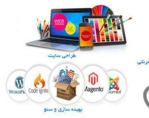 در وب برتر اجرای حرفه ای، قیمت مناسب و سرعت را هم زمان تجربه میکنید.