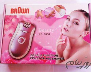 دستگاه اپیلیدی دو کاره براون Brown