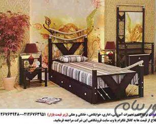 سرویس خواب خانگی هتلی