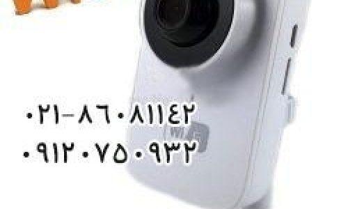 دوربین بی سیم مداربسته فوق حرفه ای با قابلیت دیدن فیلم در هر نقطه از دنیا