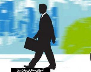 ارائه آموزش و مشاوره سیستم های مدیریت کیفیت