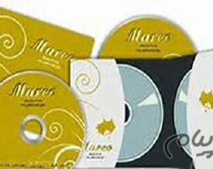 چاپ انواع CD, DVD امین