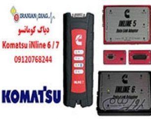 دیاگ کوماتسو  InLine 6