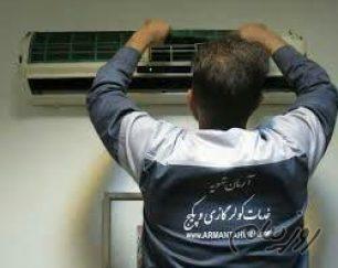 سرویس و تعمیرکولرگازی-نصب و شارژ گاز کولر گازی