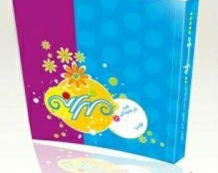 دفترچه یادداشت تکالیف و ارزشیابی پرورشی دانش آموزی مهرانه