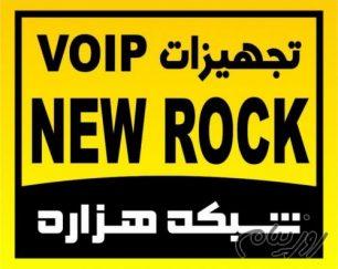 فروش ویژه تجهیزات NEW ROCK