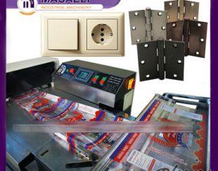 دستگاه بسته بندی لولای درب، بسته بندی کلید و پریز