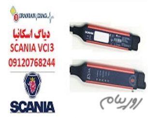 دیاگ اسکانیا Scania VCI3