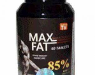 قرص چاقی مکس فت MAX FAT اصل آمریکا