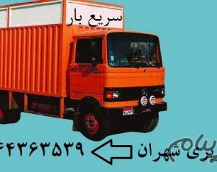 اتوبار و باربری شهران در غرب تهران