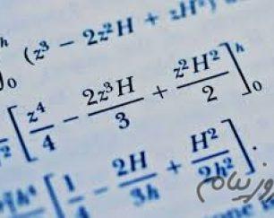 تدریس خصوصی و گروهی ریاضیات پایه دبیرستان