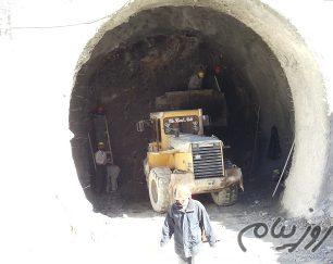 اجرای تونل
