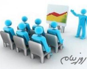 برگزاری دوره های سیستم های مدیریتی (ISO) و کنترل پروژه