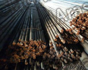 فروش فولاد