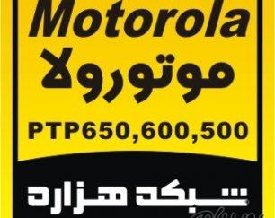 فروش ویژه موتورولا  Cambium networks