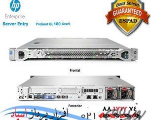 hp dl160 g9 server,hp dl160 g9 pdf,dl160 g9 | سرور ایران Hp اورجینال