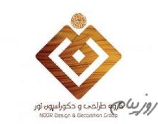 تولید کننده طراح و مجری سیستم های نوین آشپزخانه و دکوراسیون داخلی