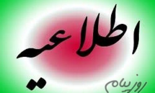 خبرگزاری تمشیت – مدیر فارسی