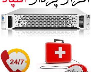 تعمیرات تخصصی سرور اچ پی ,  تعمیرات تخصصی سرور hp ایران