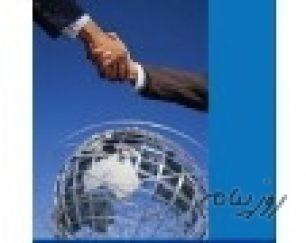 خدمات بازرگانی خارجی- صادرات و واردات کالا وخرید کالا
