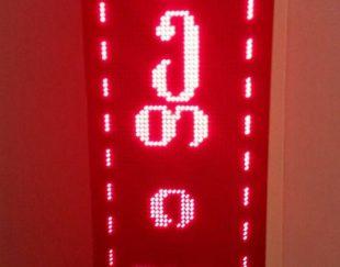 فروش دو تابلو تبلیغاتی LED سبز و قرمز دید در روز