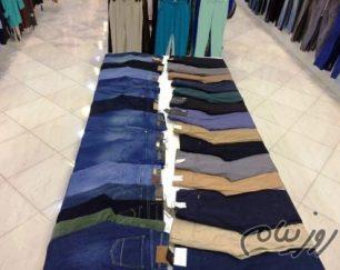 عرضه انواع شلوار جین زنانه و مردانه