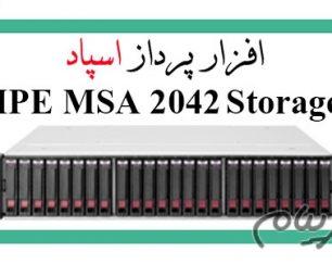 خرید msa 2042 – قیمت ام اس ای 2042 MSA – استوریج MSA 2042