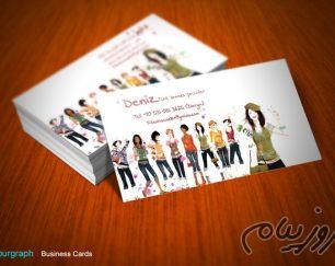ژورگراف ، کارت ویزیت ، تبلیغات