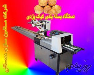 دستگاه بسته بندی کیک یزدی
