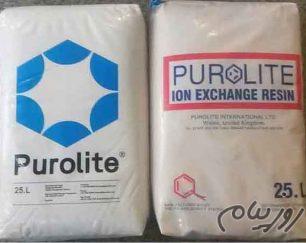 واردات و فروش رزین کاتیونی ، رزین آنیونی ، رزین میکس بد ، رزین رنگبری ، رزین سخت