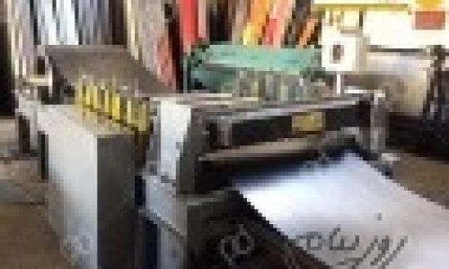 فروش دستگاه خط شیت دال بر تایل – مارکویی