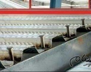 سقف عرشه فولادی ساختمان (متال دک)