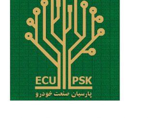 آموزش تعمیر ECU تعمیرات ecu تعمیر ایسیو تعمیر ای سی یو