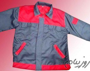 تولید و عرضه و پخش لباس کارگری و مهندسی