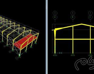 شرکت طراحی سازه طرح و سازه هیراد