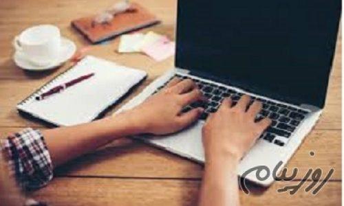 آموزش اینترنتی زبان چینی