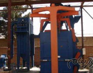 دستگاه شات بلاست آویز با دوقلاب بارگیری (Centriblast Batch Hook Machine)