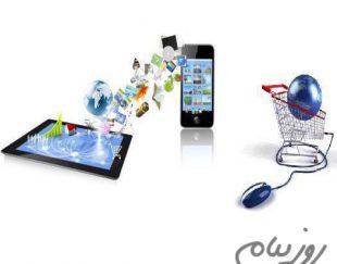 فروشگاه آنلاین سپیده سحر