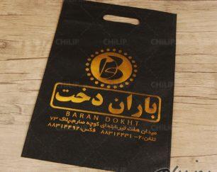 ساک پارچه ای تبلیغاتی با چاپ طلاکوب (برای اولین بار در ایران)