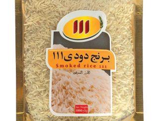 برنـج دودی 111  Smoked Rice