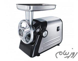 چرخ گوشت پروفی کوک مدل PC FW 1003