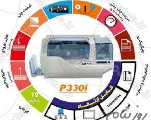 ماشین چاپ کارت پی وی سی pvc