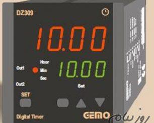 فروش انواع تایمر GEMO با قابلیت بالا